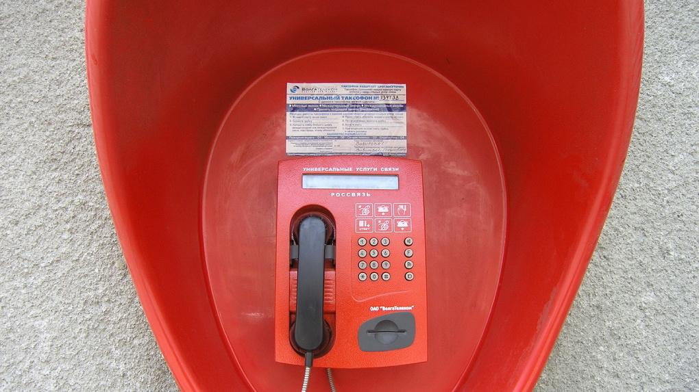В Омской области звонить с таксофонов универсальной услуги связи стали значительно больше