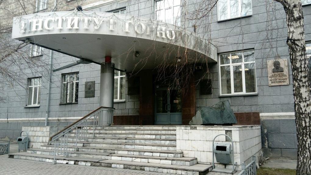 Директора новосибирского института горного дела отправили под домашний арест