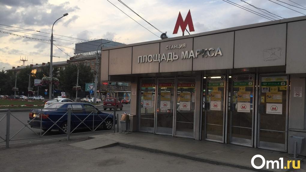В Новосибирске к 2023 году откроют новый вход в метро на станции «Площадь Маркса»