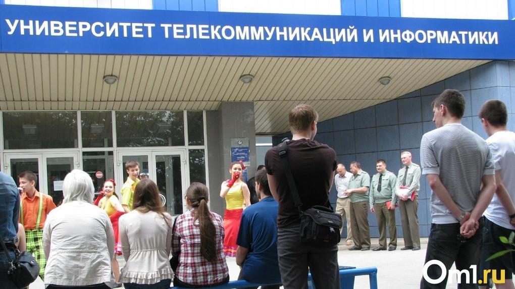 Новосибирскому вузу СибГУТИ грозит закрытие