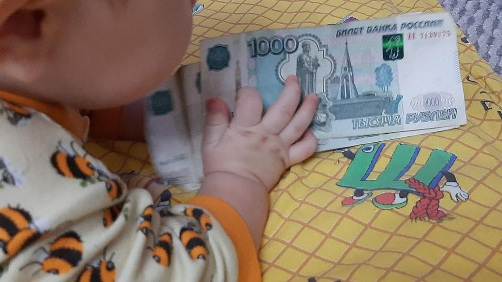 В России анонсировали увеличение материнского капитала в 2022 году