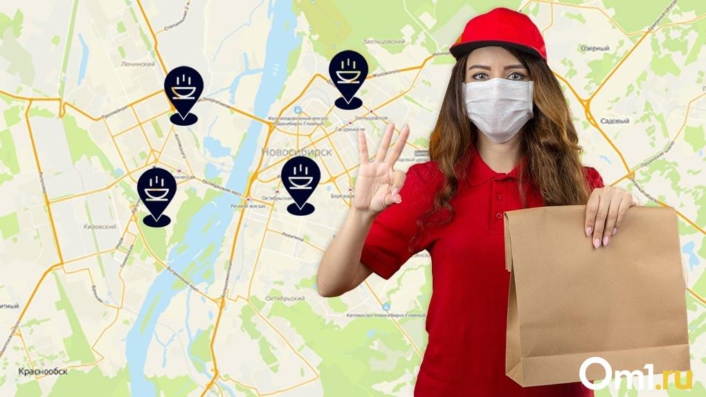Доставка азиатской еды в Новосибирске: топ-10 заведений