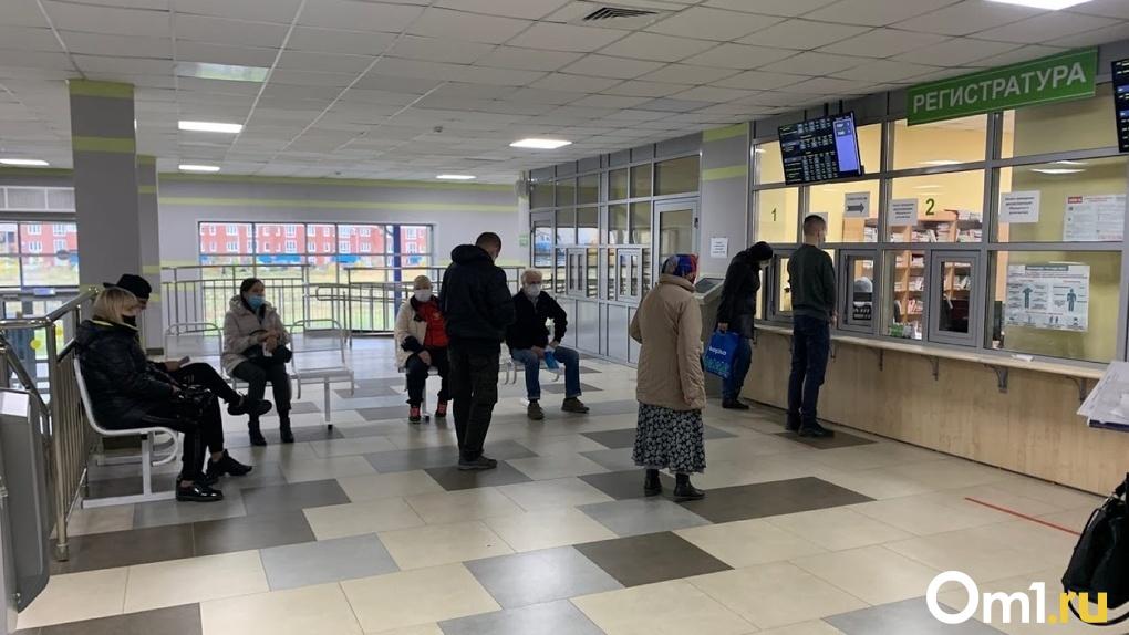 Министр здравоохранения РФ Мурашко подтвердил, что ситуация с COVID-19 в Сибири напряжённая