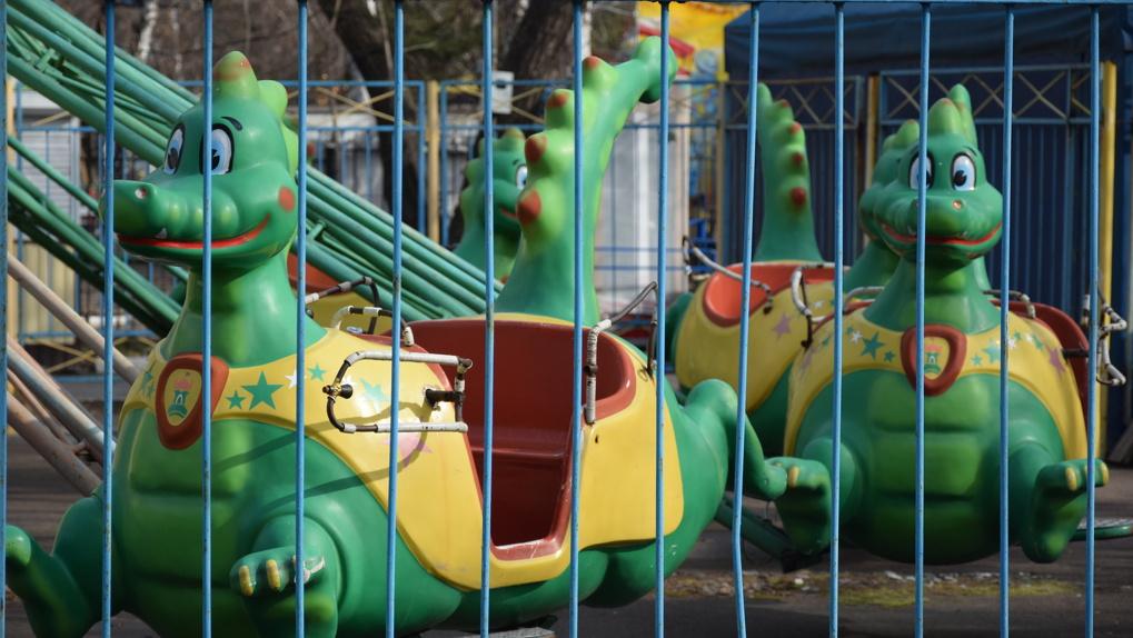 Аттракционы в омских парках признали безопасными
