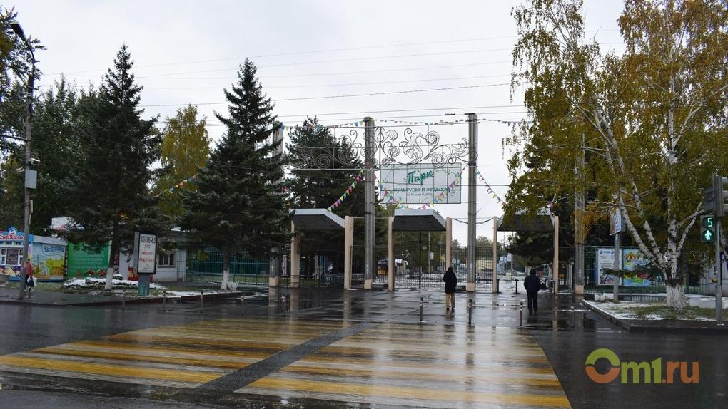 В парке 30-летия ВЛКСМ в Омске обновят самые популярные аттракционы