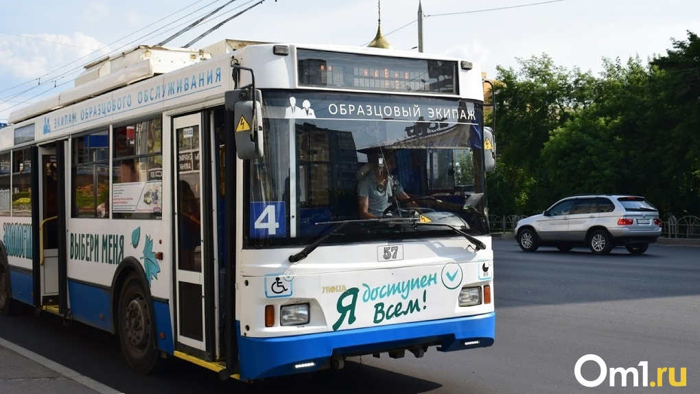 После праздника на Соборной площади омичей будут развозить вечерними автобусами