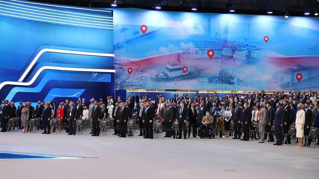 Новосибирск и Омск объединятся на выборах в Госдуму
