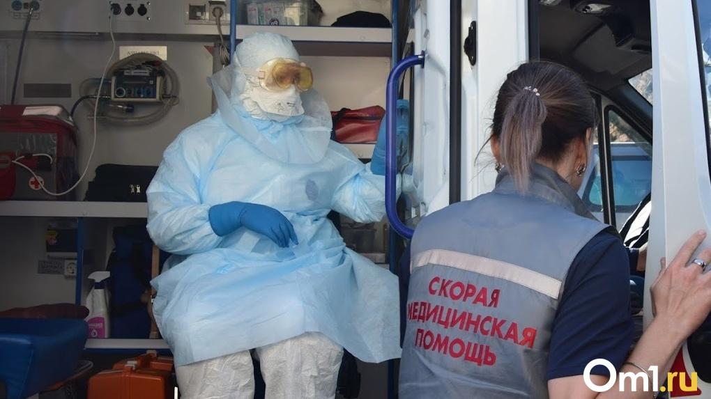 Никакого плато, вновь ужасающий рекорд: в Омской области COVID-19 за сутки подтвердился у 74 человек