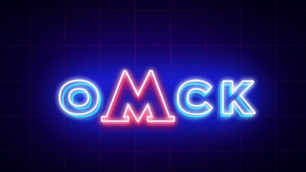 «Символ неоправданных надежд омичей» — дизайнер разработал логотипы со знаком омского метро