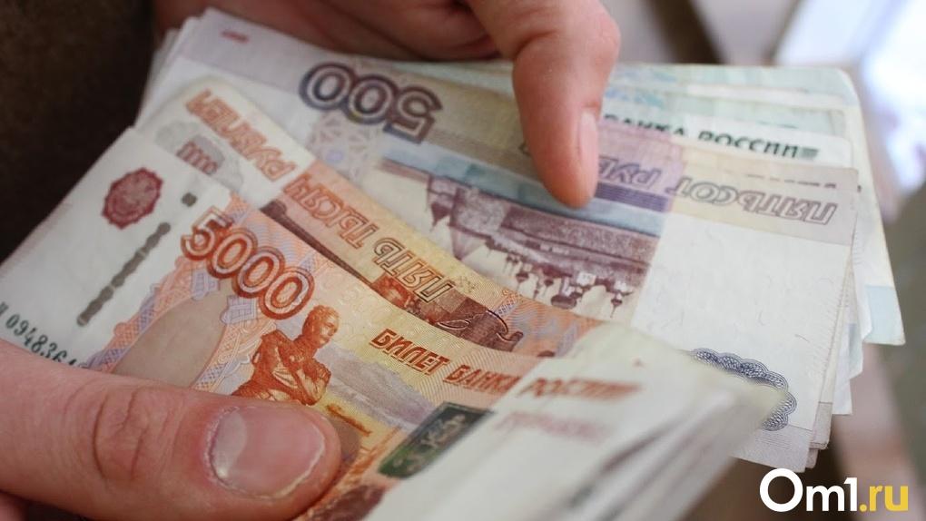 Омичка-бухгалтер начислила себе зарплату на 250 тысяч больше положенной