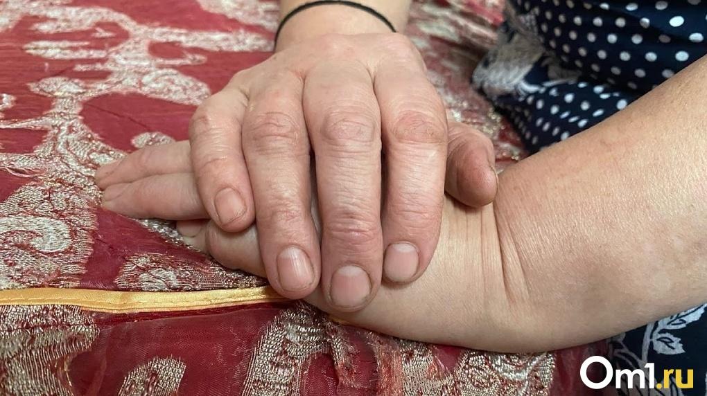 Более 12 миллионов рублей потратят на улучшение жизни пожилых жителей Новосибирской области
