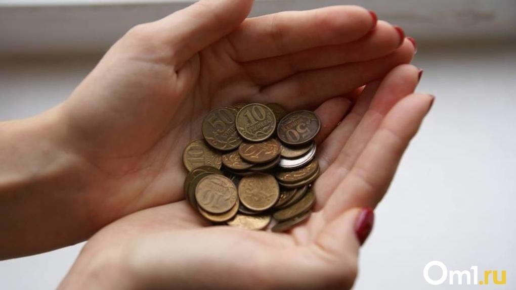 Борьба с бедностью! Новосибирцам и омичам предлагают повысить МРОТ до 50 000 рублей