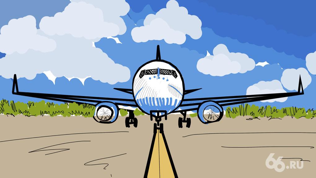 В 2020 году резко подешевеют перелеты в восемь стран. Список