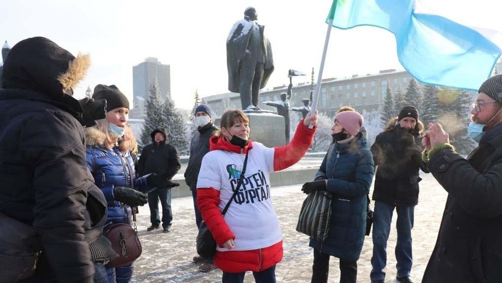 В Новосибирске прошёл пикет в поддержку Хабаровска