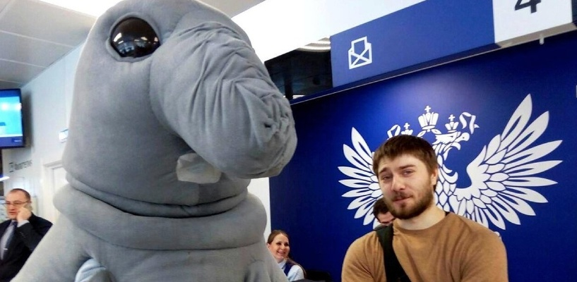 Теперь официально: Ждун стал символом «Почты России»