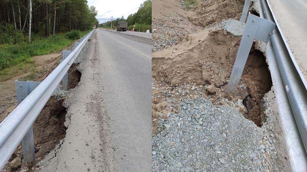 Асфальт провалился: новосибирцы в шоке от ремонта пригородного шоссе