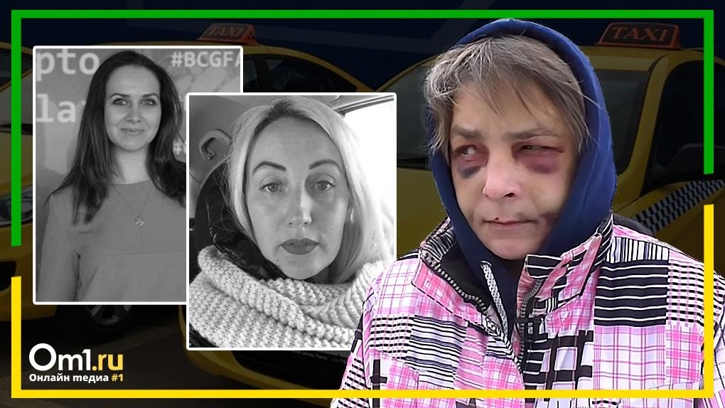 Душили и убивали молотком: леденящие душу истории новосибирских автомобилисток — жертв преступлений