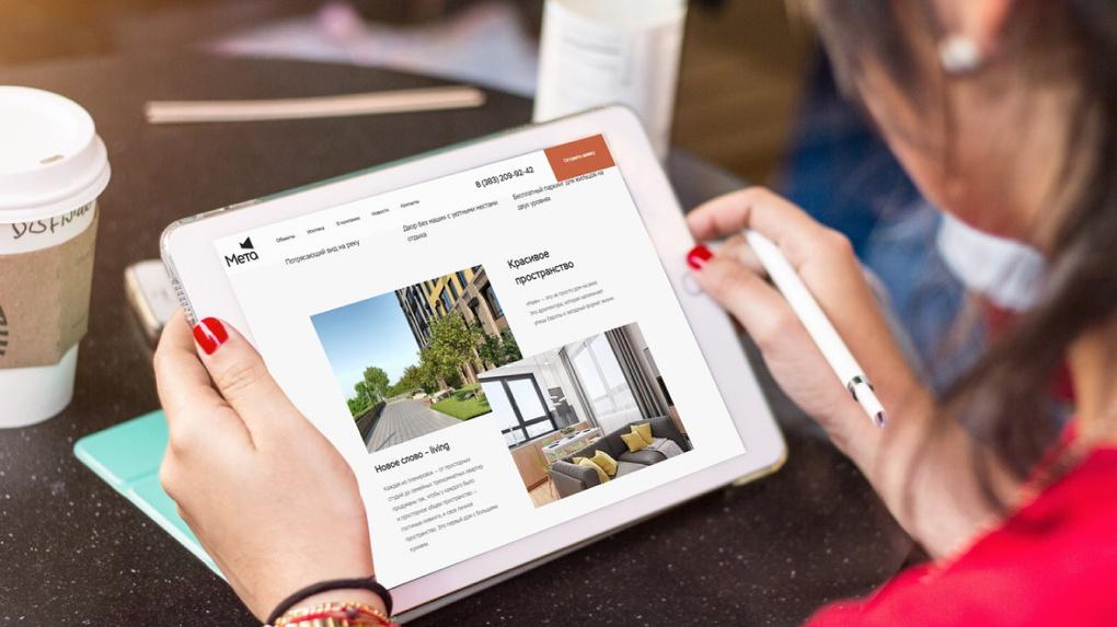 Продажи ушли в онлайн: инструменты покупки недвижимости в условиях вируса и падающего рубля