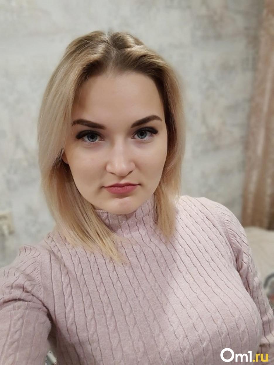Веб девушка модель в омске как поддержать девушку когда у нее проблемы на работе