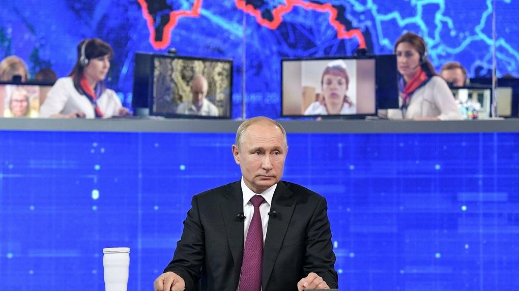 Обязательная вакцинация и новые ограничения: смотрите прямую линию президента России Владимира Путина
