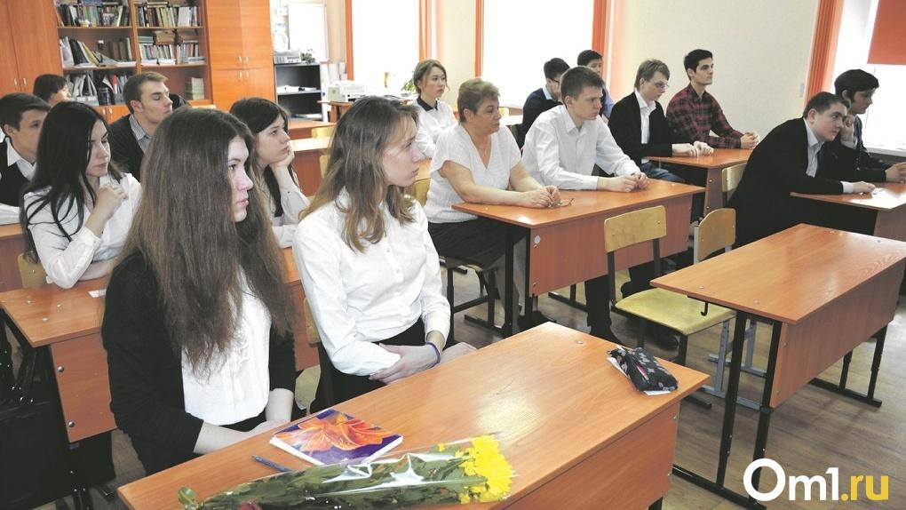 Губернатор Новосибирской области высказался против дистанционки в школах