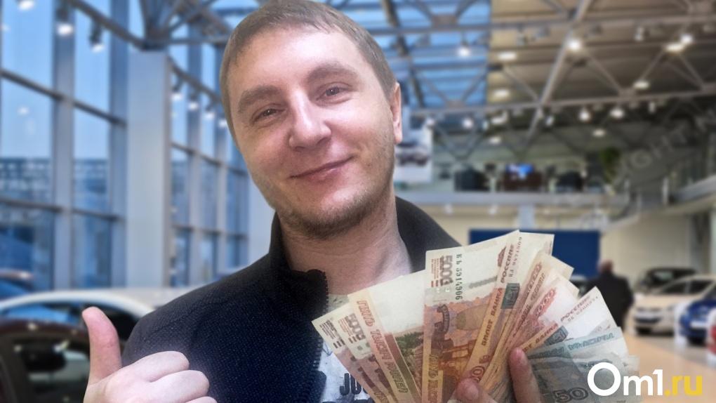 Жители Новосибирской области набрали потребительских кредитов на 73 млрд рублей