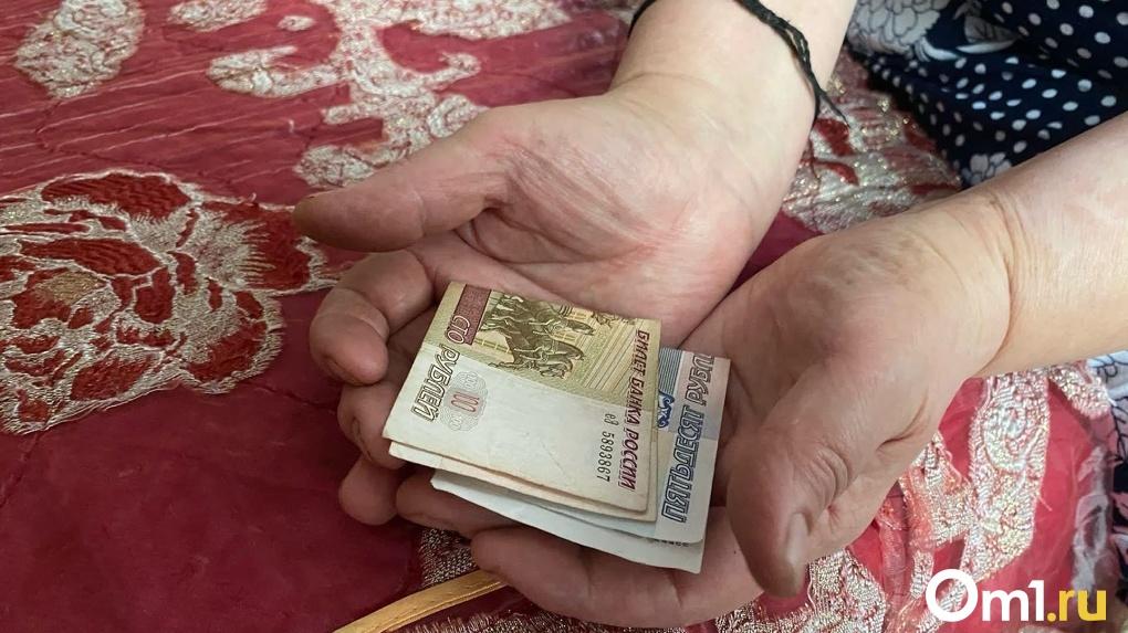 «Циничный обман»: депутаты намерены добиться возврата прежнего пенсионного возраста в России