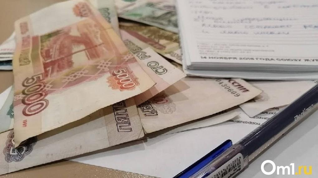 Россиян могут обложить новым налогом из СССР