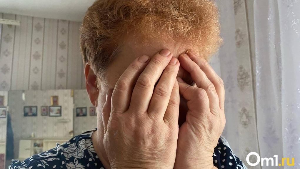 В Омске старушка в погоне за прибавкой к пенсии потеряла 600 тысяч рублей