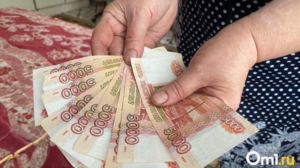 «Обман бедных россиян»: депутаты Госдумы раскритиковали инициативу новой системы пенсионных накоплений