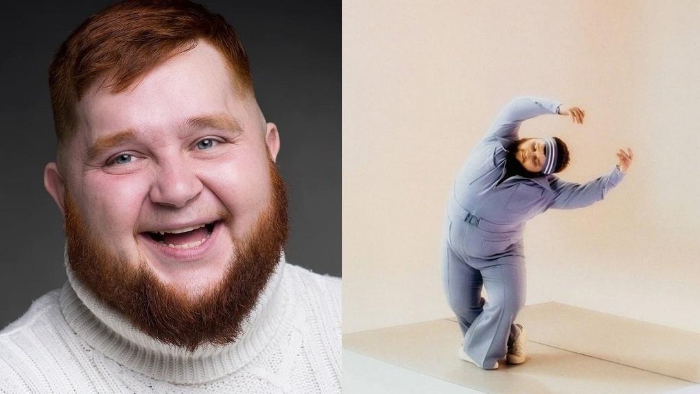Новосибирский певец Шура и Анна Седокова забрали к себе в квартиру сибирского танцора Красилова