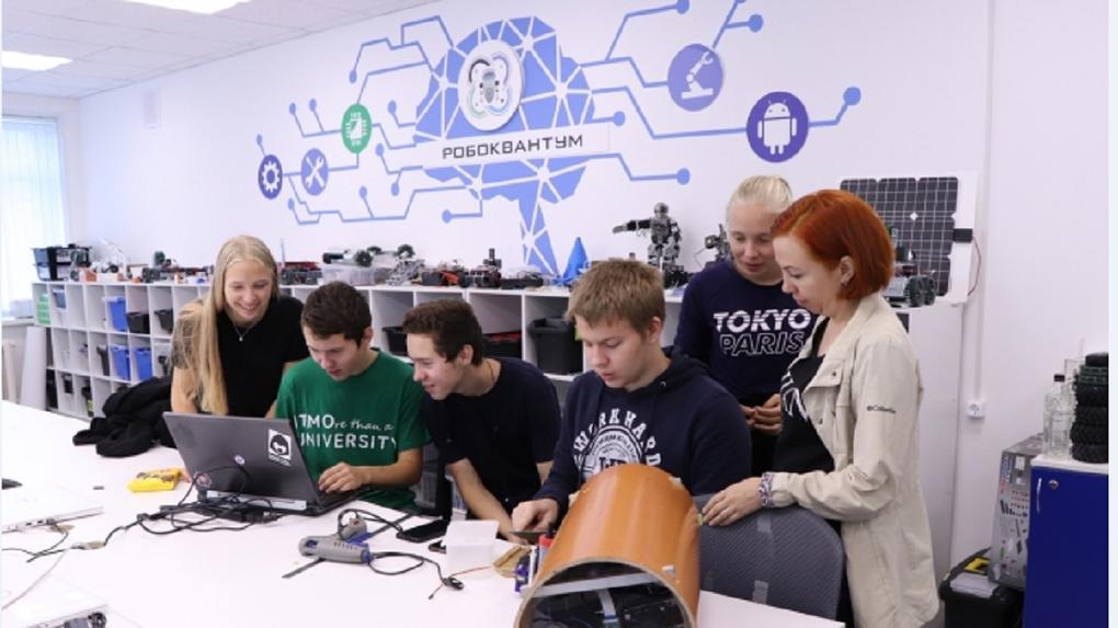 В Омске появится детский кванториум