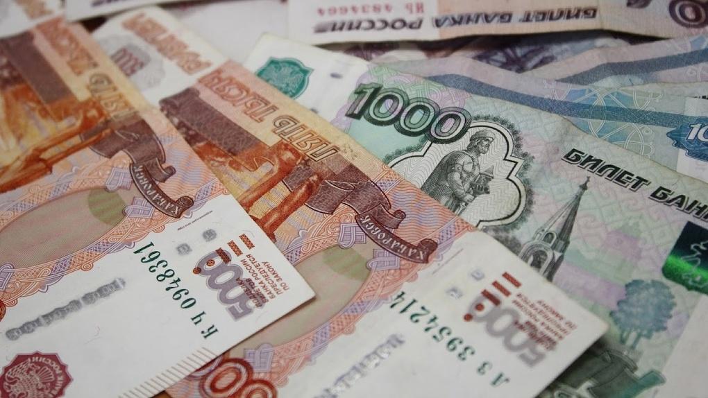 Почти 15 тысяч омских родителей не получили «путинскую» выплату для подготовки школьников к учёбе