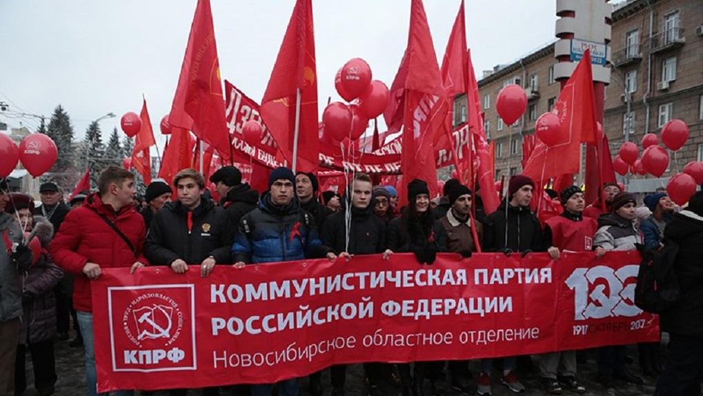 В Новосибирске пройдёт онлайн-демонстрация в честь Великой Октябрьской революции