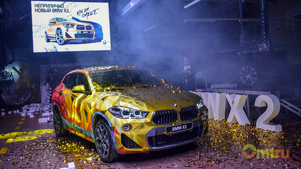 Всероссийская премьера нового BMW X2 и старт творческого конкурса BMW X2 Design Battle