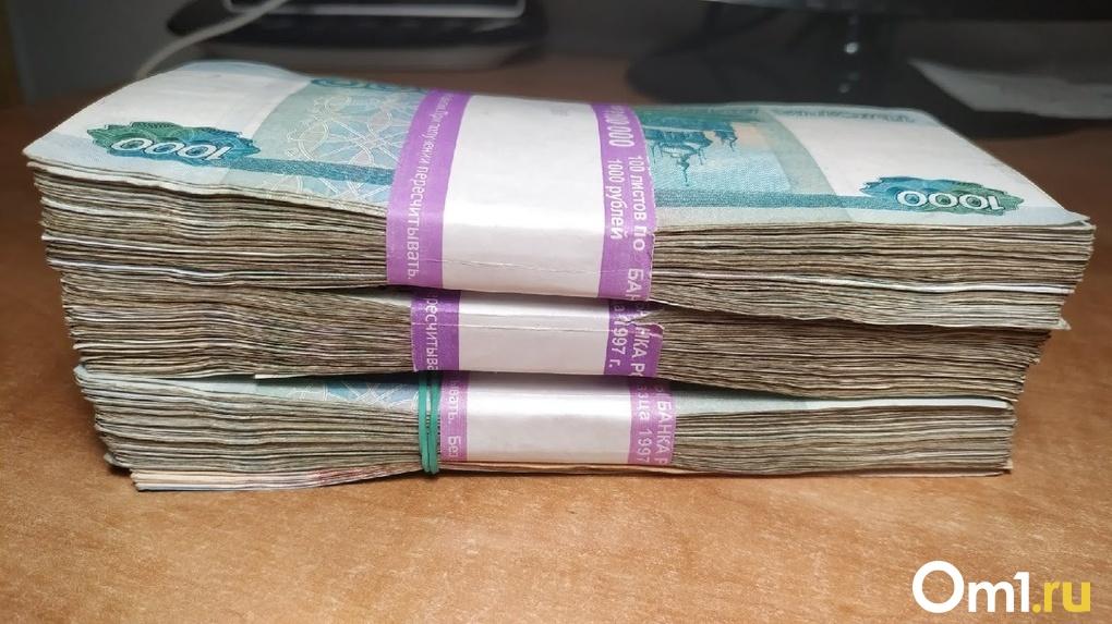 Мужчина в Омской области инсценировал собственное нападение ради 900 тысяч рублей