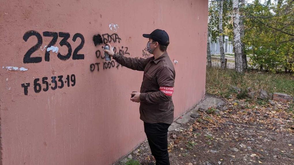В Омске продолжают уничтожать настенную рекламу наркотиков
