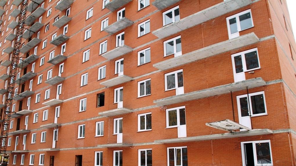 Правительство Новосибирской области направило субсидии для достройки домов более 1200 обманутых дольщиков