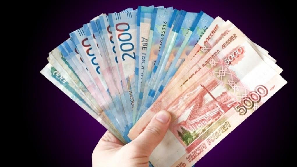Бывшего члена новосибирской общественной палаты обвинили в хищении полумиллиона рублей у инвалидов