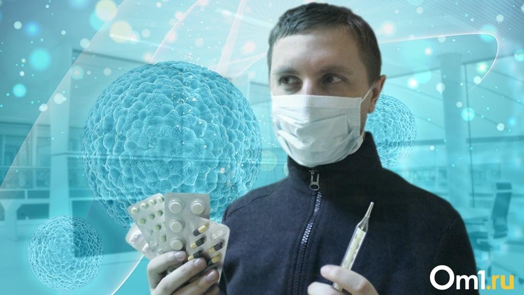 Суточный рекорд: ещё 119 новосибирцев заразились коронавирусом