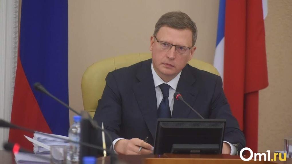 В Омске пройдёт пресс-конференция Александра Буркова