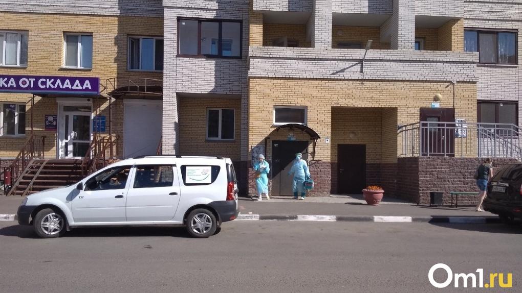 Омский врач-пульмонолог призвала смириться с коронавирусом