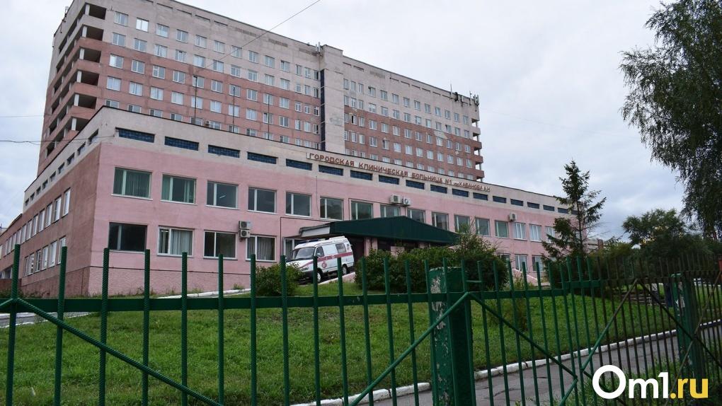 Пижама, тапочки. В МЧС рассказали, что брать в больницу при подтверждении или подозрении на COVID-19