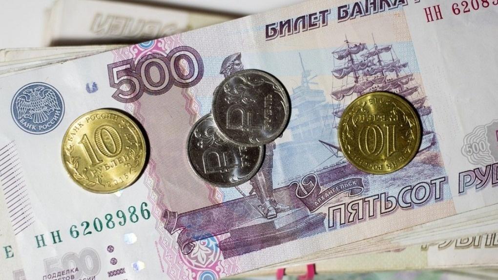 Медведев не дал Омской области миллиардную премию за развитие региона