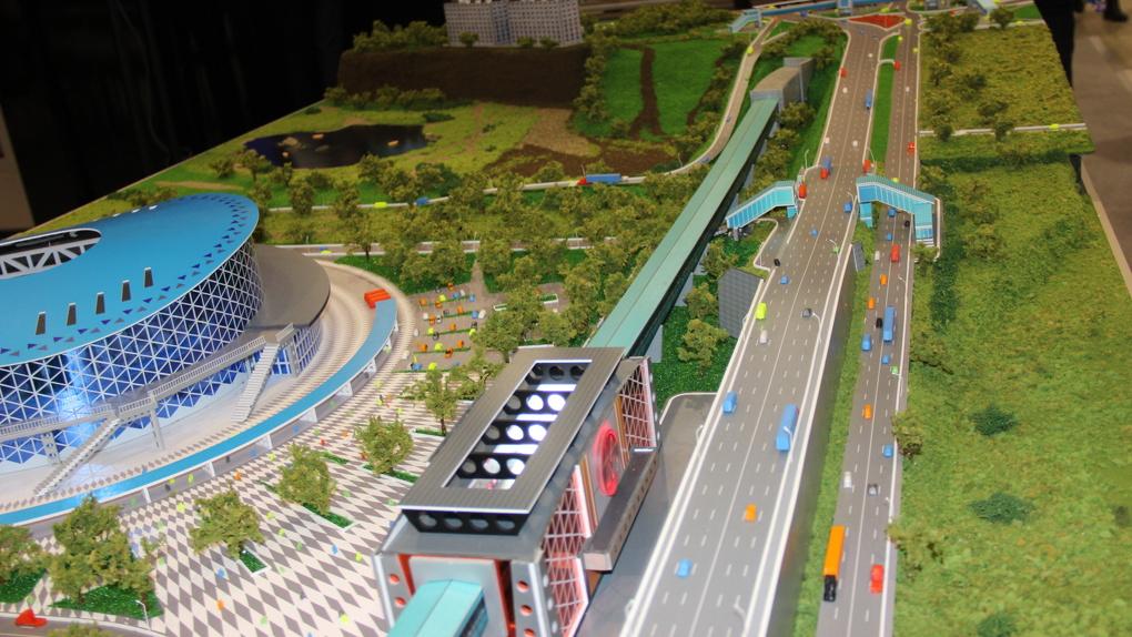 На строительство дорог к Ледовой арене выделят еще полмиллиарда рублей