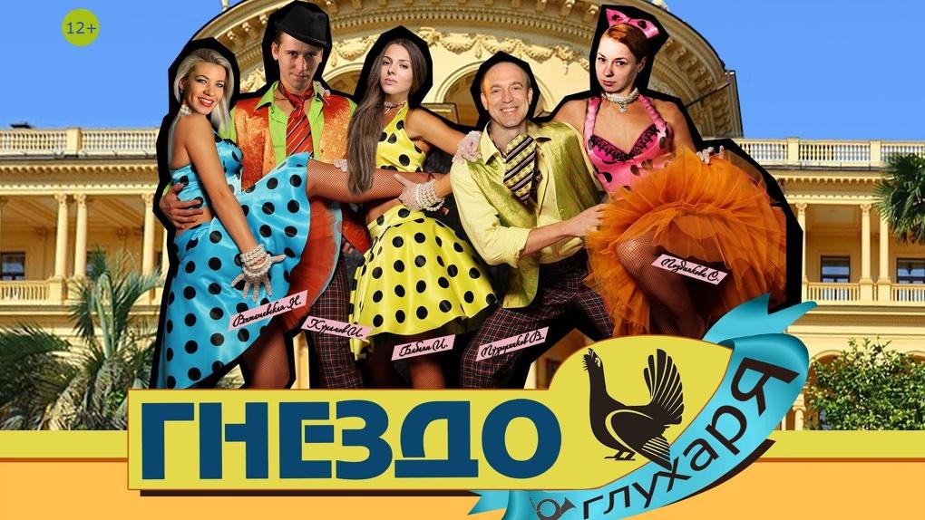 Апрель все ближе и Театр Антреприза Афанасьевой готовит премьерный спектакль