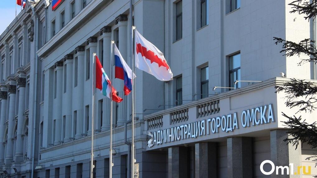 На место заместителя мэра Омска претендуют 50 человек