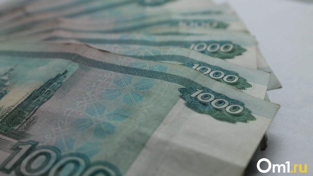 Омская область стала столицей взяток в Сибири