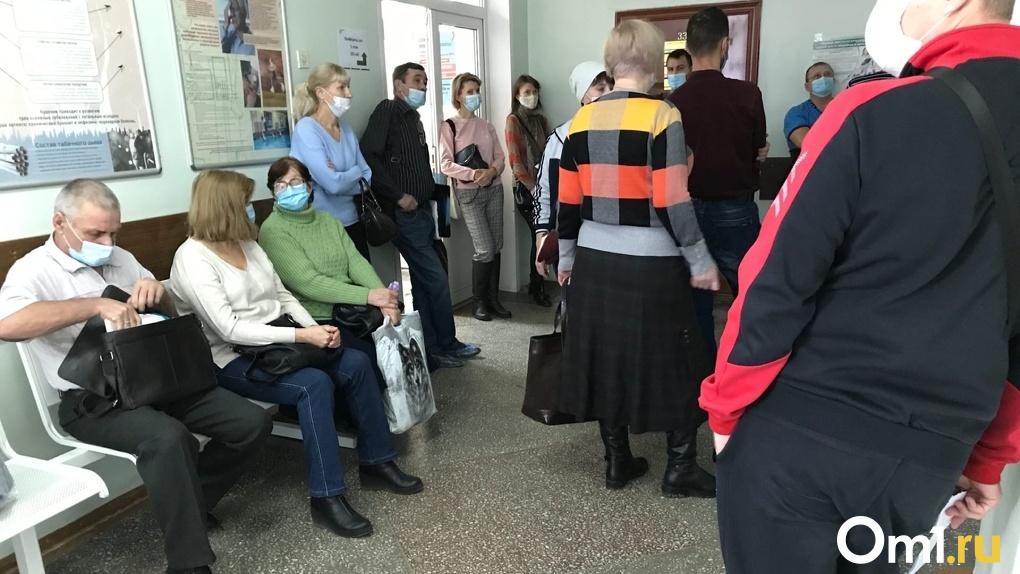 «Компания заразных»: новосибирцы часами стоят в очереди к терапевту в поликлинике