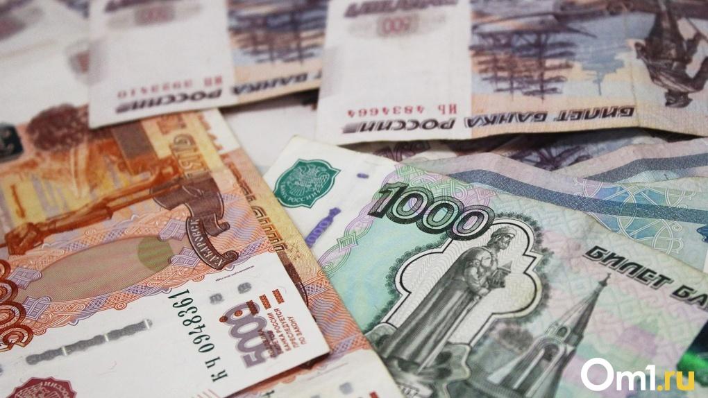 Омские чиновники продают недвижимость на 29 миллионов рублей